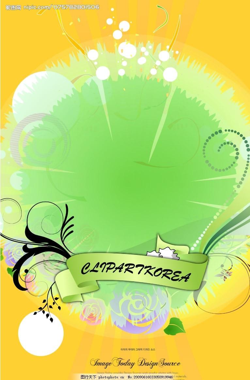 韩国潮流背景 手绘背景 潮流元素 绿色 绿色背景 飘带 彩带 花纹