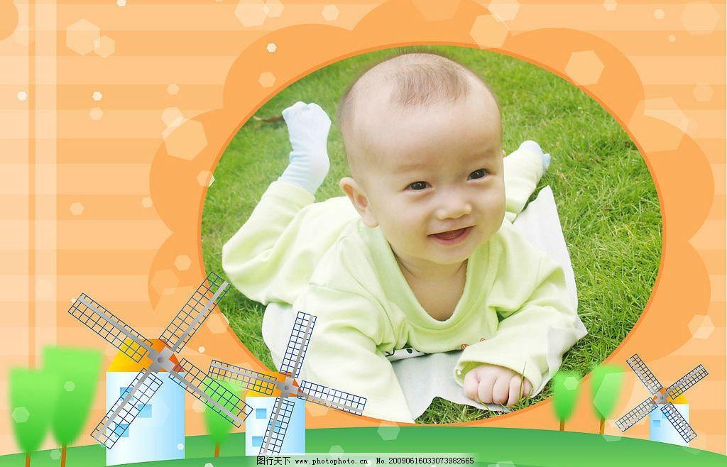 可爱宝宝相框图片