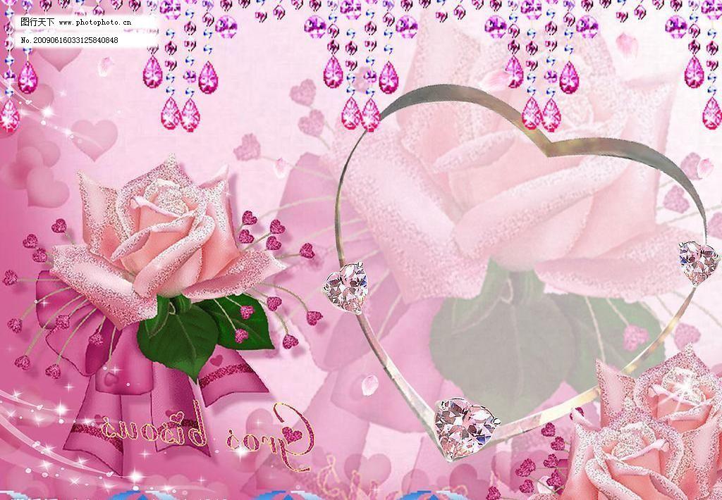 蓝色丝带 星光 花瓣 婚纱摄影模板 psd分层素材 摄影模板 相框模板 源