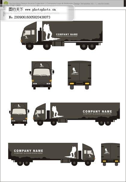 大货车矢量图