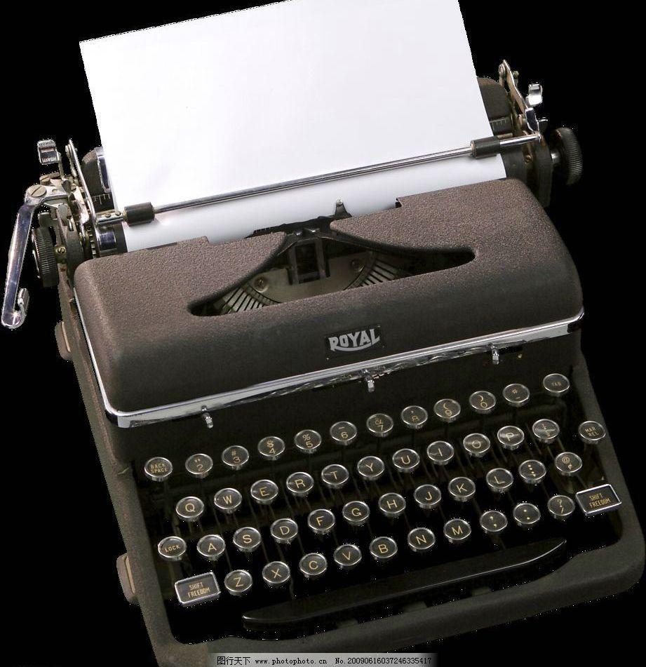 打字机 最老 独特 高清 古老 其他 图片素材 设计图库 72dpi png 生活