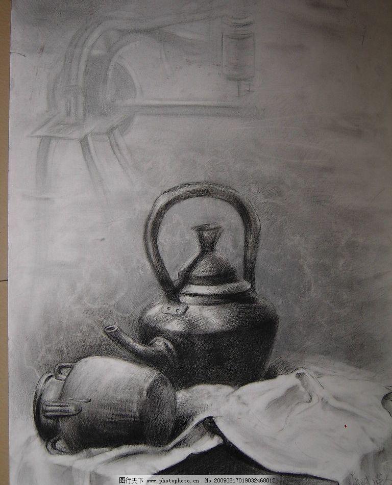 素描 素描静物 静物素描 素描作品 罐子 酒瓶 水果 艺术绘画 设计
