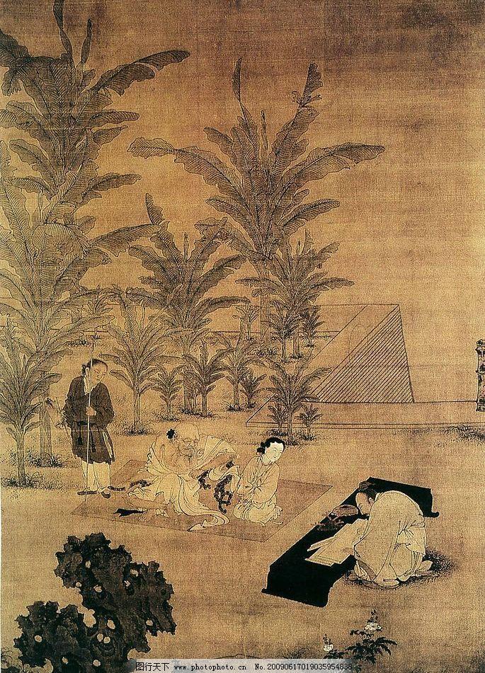 中国画 人物 山水 树木图片