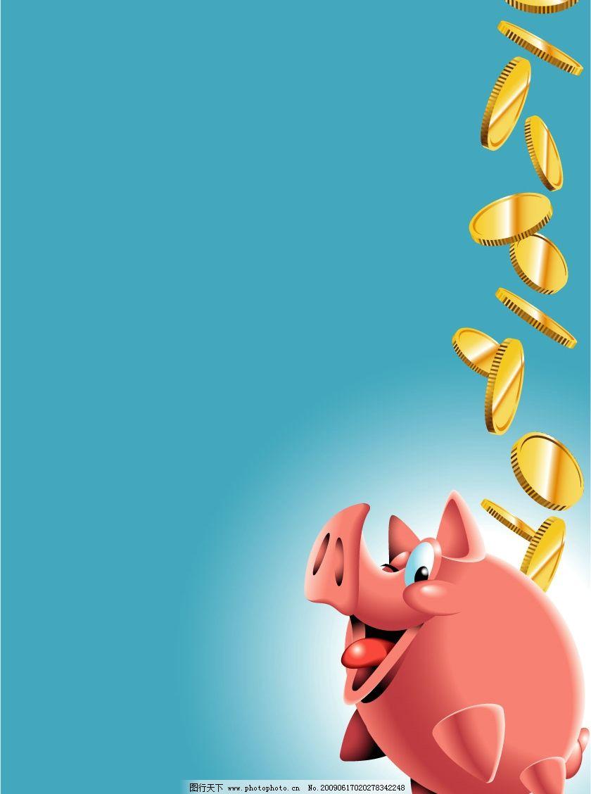 动物背景 猪 钱币 底纹边框