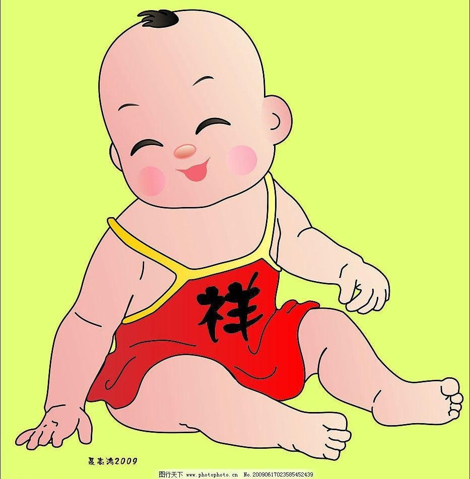 中国娃 福 禄 寿 喜 祥 瑞 春 人物图库 儿童幼儿 设计图库 300dpi