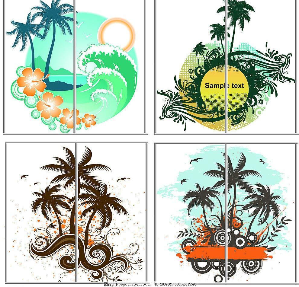 矢量椰子树图片