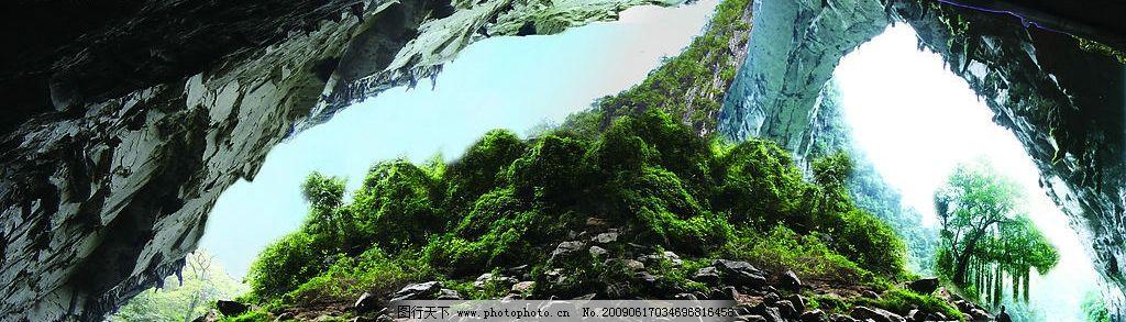 天峨县仙人桥 天峨 名胜 仙人桥 自然景观 风景名胜 摄影图库 300dpi