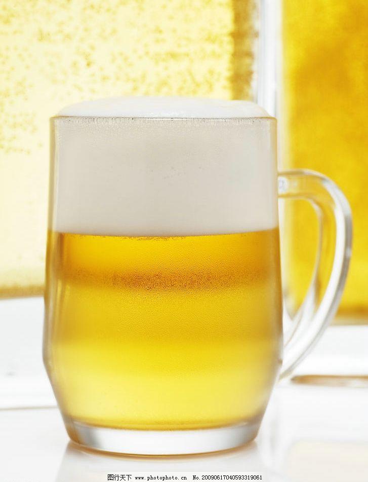 啤酒饮料 啤酒 啤酒花 扎啤 大玻璃杯啤酒 生啤 一杯啤酒 一扎啤酒