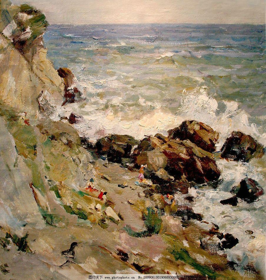 海礁 浪花 大海 曙光 人物 油画 文化艺术 美术绘画 摄影图库 120dpi