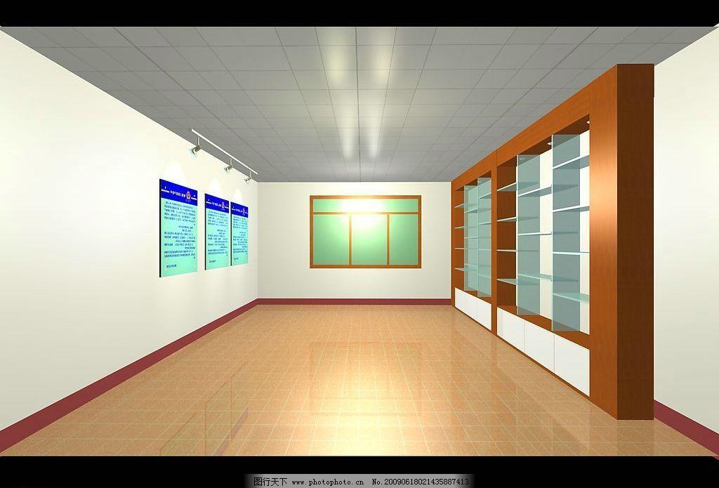 派出所荣誉室 展柜效果图 陈列柜 展台 荣誉室效果图 荣誉室 3d设计