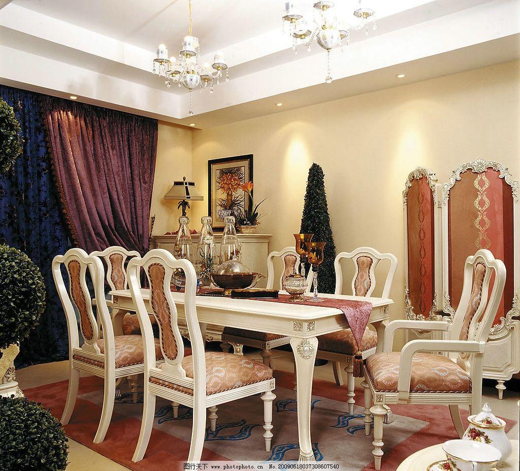 欧式餐厅 欧式餐桌 餐椅 白色家具 欧式家具 生活百科 家居生活 摄影