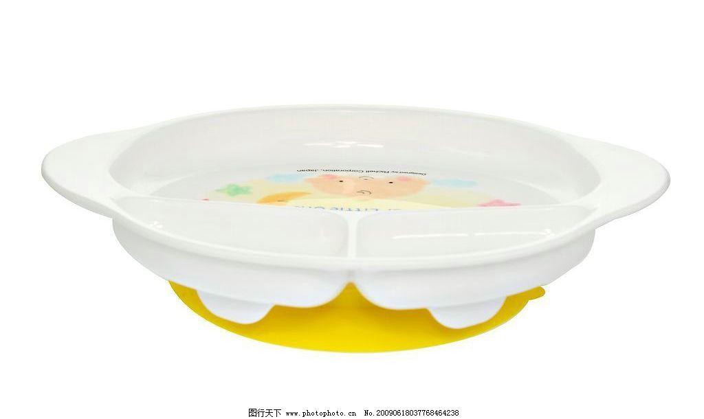 儿童餐具 餐盘图片