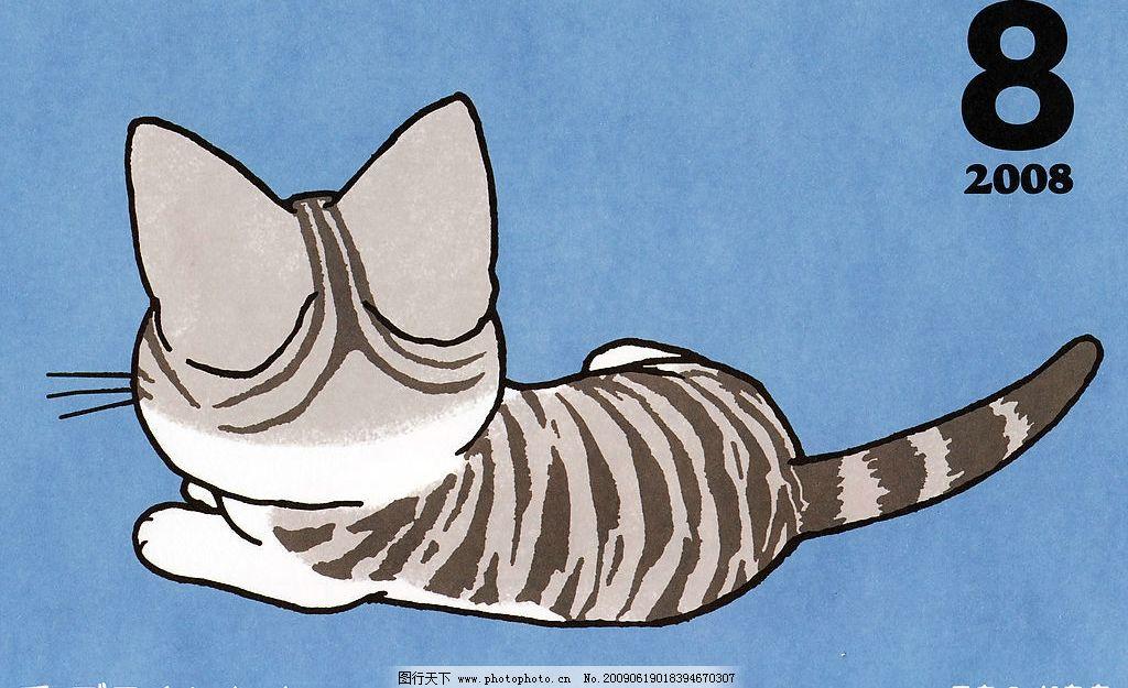 甜甜私房猫 可爱 日历 背影 斑纹 动漫动画