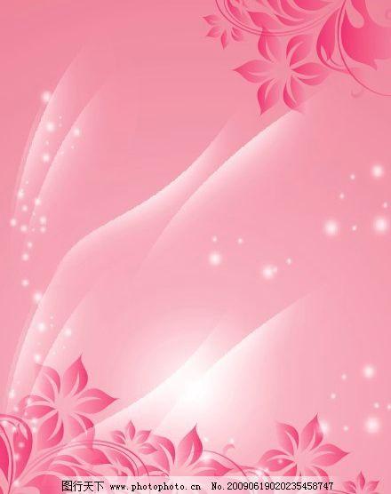美容素材 底纹 花纹 美容背景 美容 美体 美道 美发 广告设计 矢量