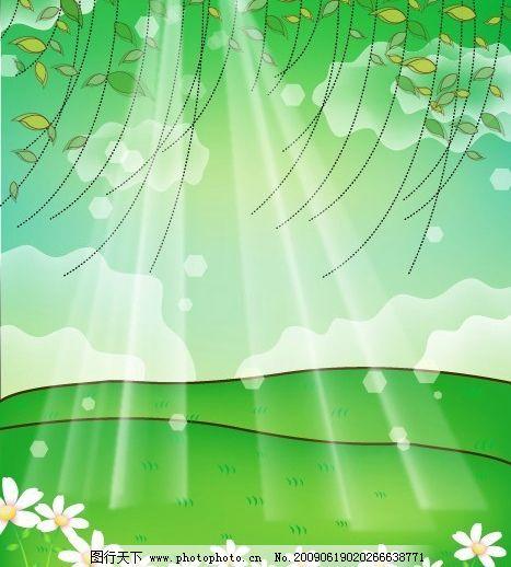 春景 阳光 柳条 花 云 山 索亚 移门 树枝 春天 底纹边框 底纹背景