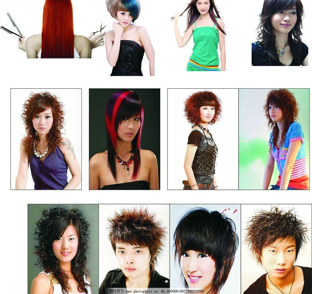超清超大发型图片