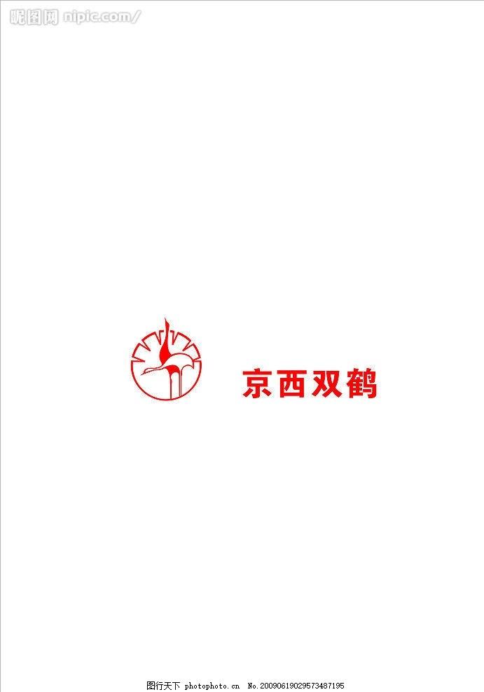 双鹤湖壹号logo