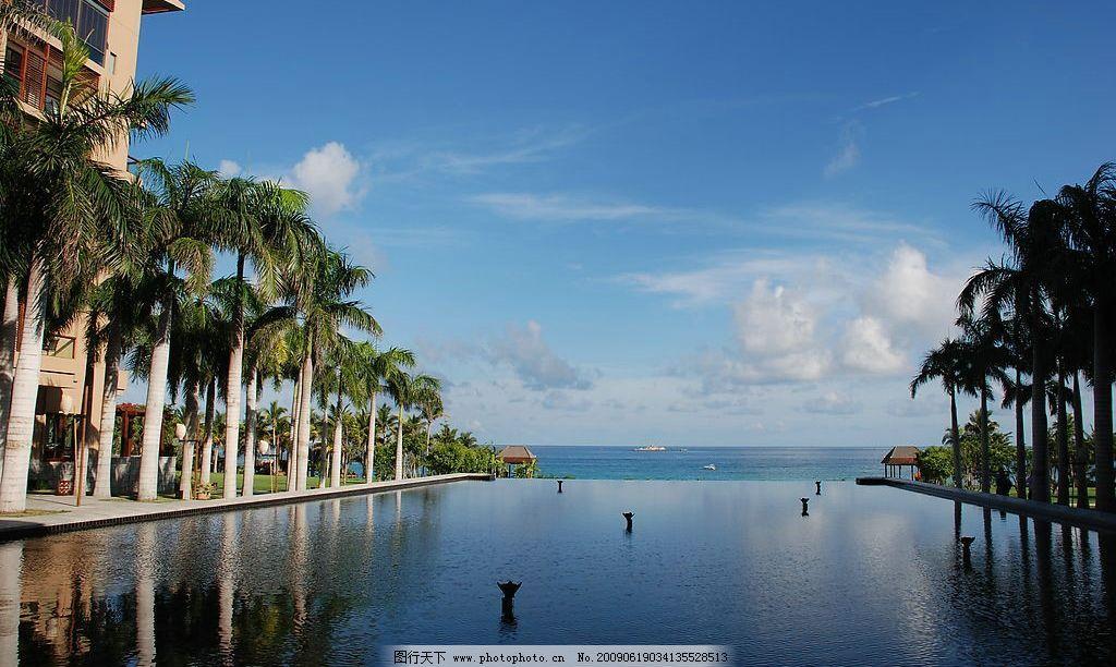 海南三亚风景1 蓝天 白云 水 树 旅游摄影 自然风景 摄影图库 300dpi