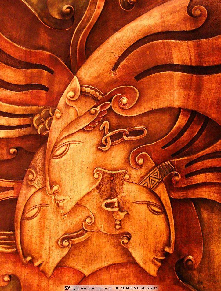 云南木雕人物图片