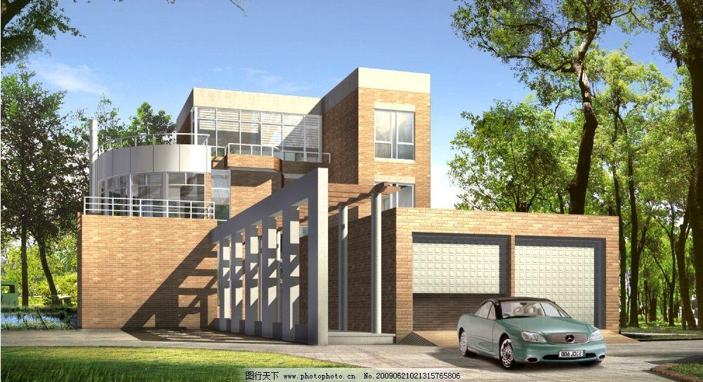 房屋外景效果图图片_室外模型