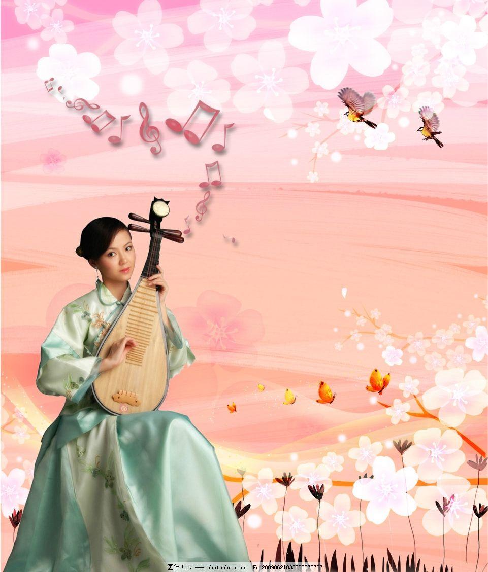 花海中抚琴 古装 美女 抚琴 音乐 音符 花海中 花朵 飞翔 飞鸟 蝴蝶