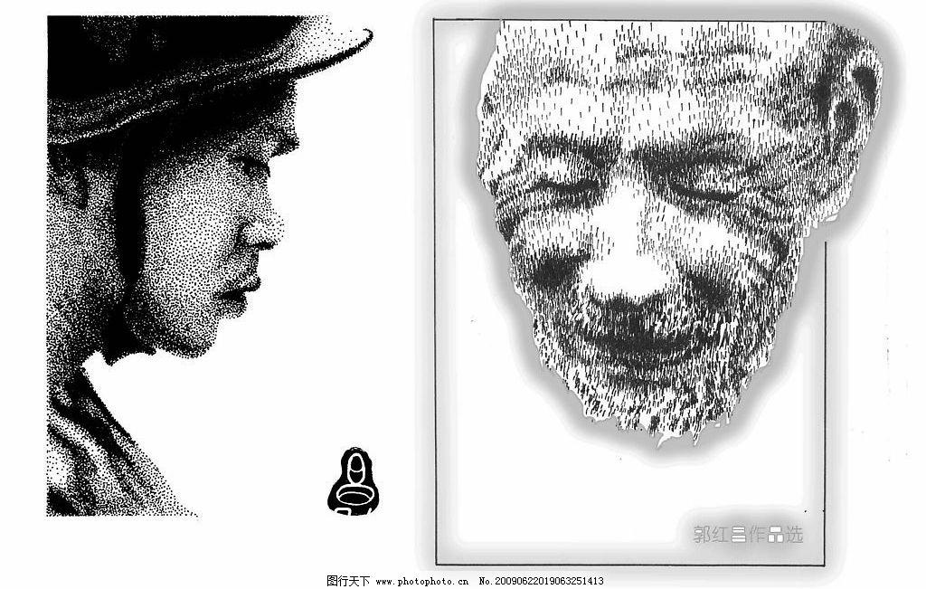 黑白画 钢笔画 人物 肖像 其他 图片素材