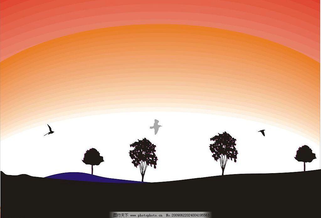 朝阳 山 树 天空 大鹏 自然景观 自然风景 矢量图库 cdr