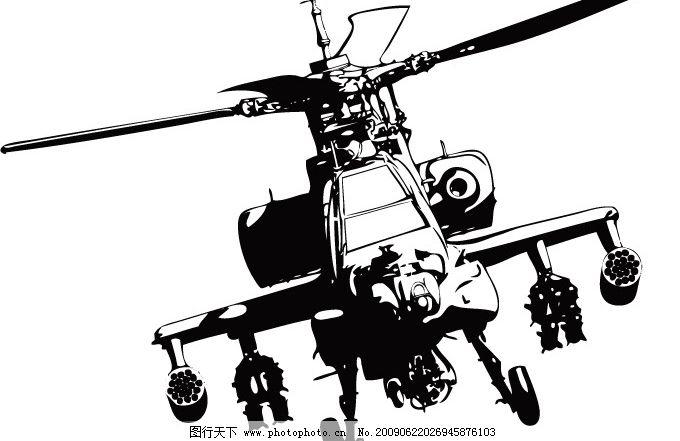 阿帕奇 飞机 直升机 矢量 现代科技 军事武器 矢量图库 eps