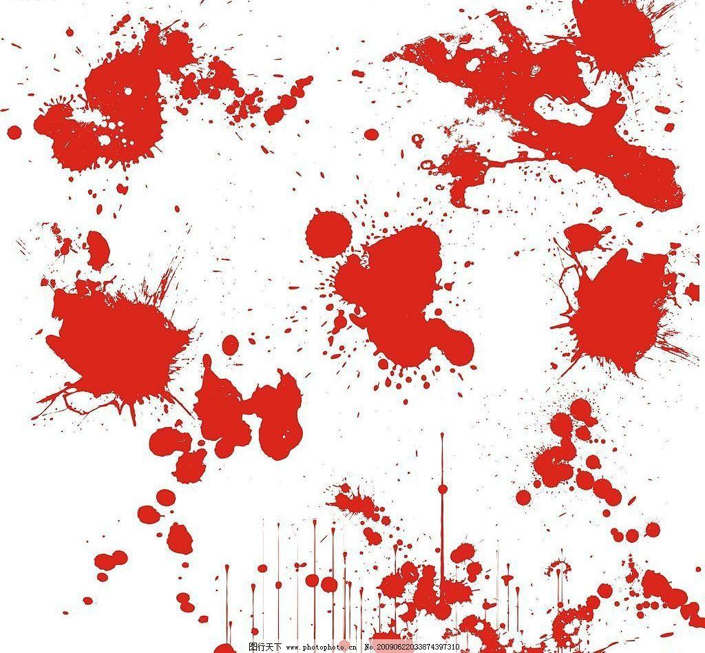 血滴 血迹 其他矢量 矢量素材 矢量图库