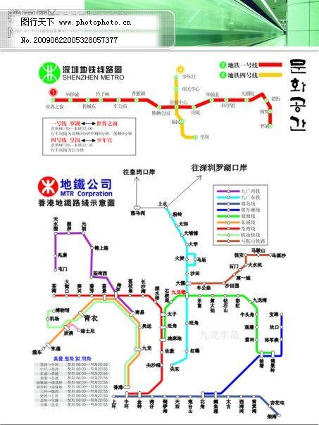 香港深圳地铁线路-矢量地图