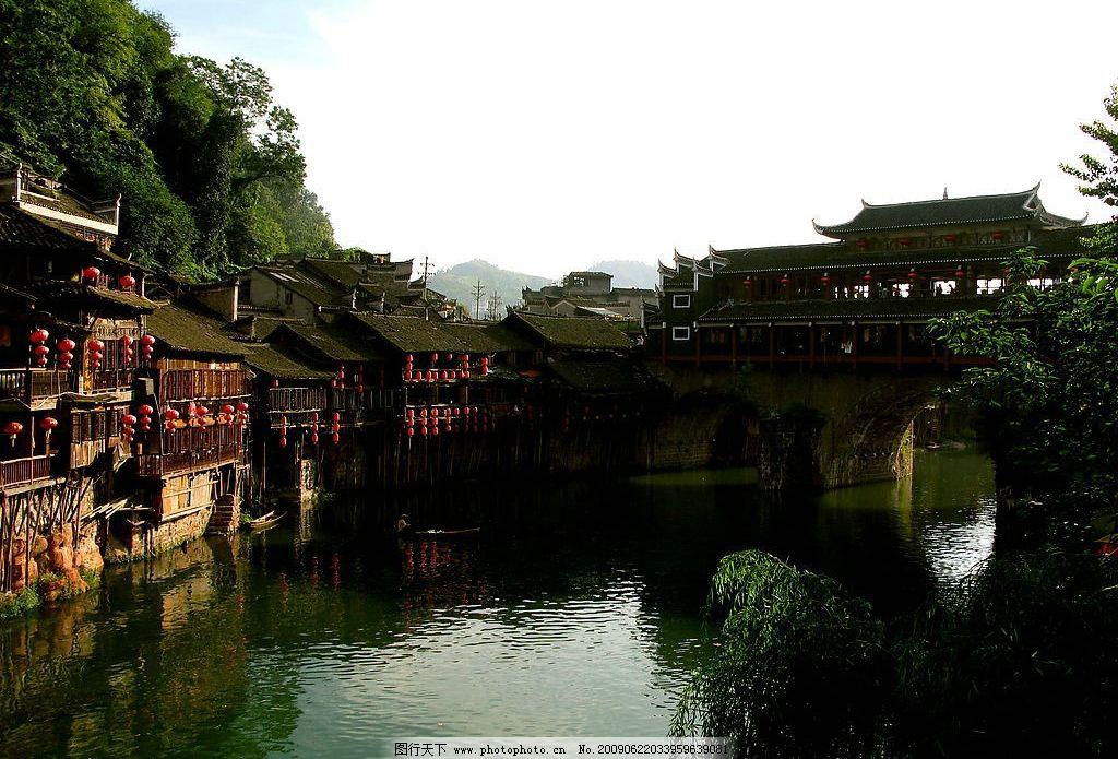 凤凰古城5 凤凰古城 古桥 红灯笼 青山绿水 水面倒影 摄影图片 旅游摄