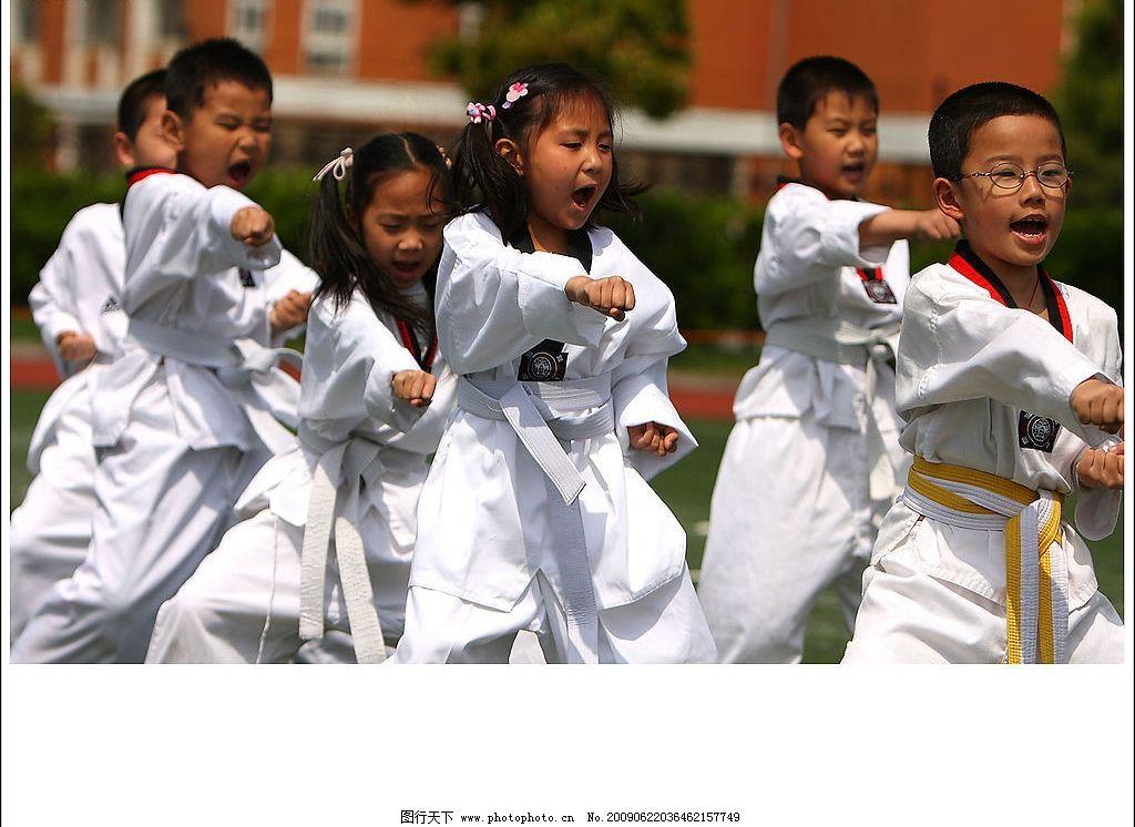 跆拳道 儿童幼儿 摄影图库