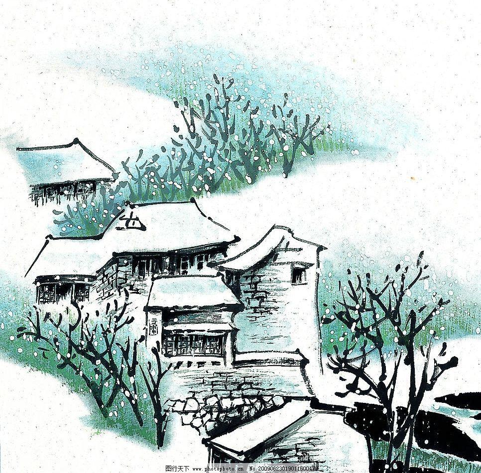 冬天水乡 人家 水墨画 文化艺术 绘画书法 设计图库 72dpi jpg