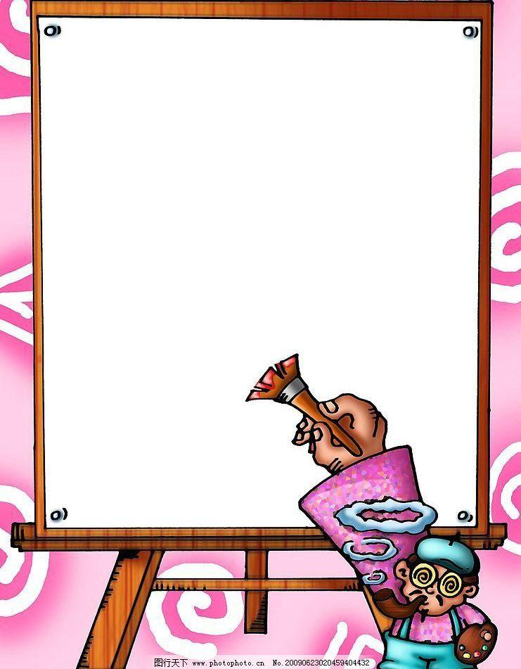 卡通边框09图片