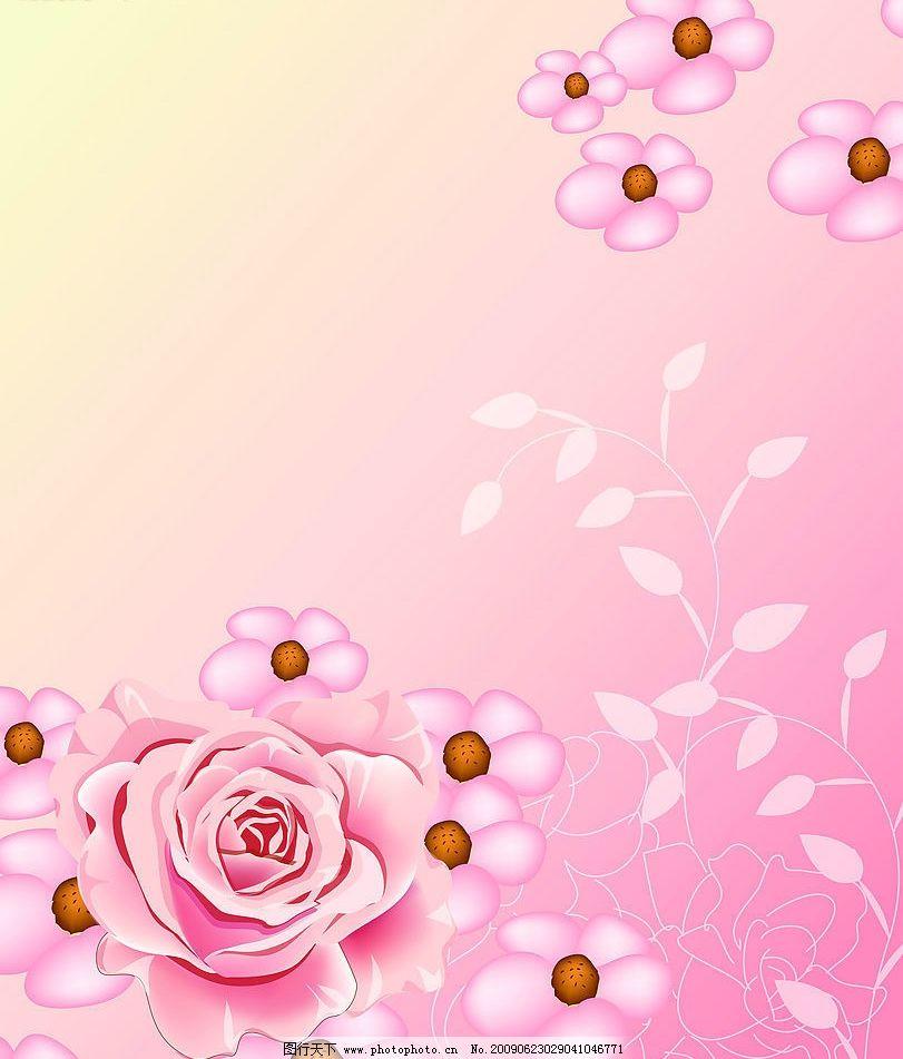 爱情故事 六叶花 粉红色的背景 环境设计 其他设计 花 设计图库 72dpi