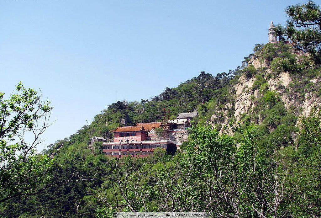 山上的房子圖片