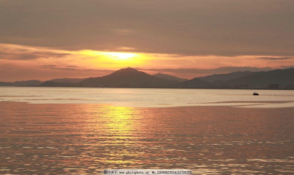 落日 日落 三亚 海滨落日 美景 旅游摄影 自然风景 摄影图库 72dpi