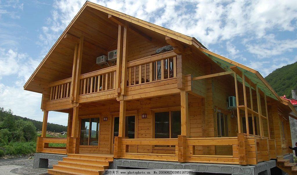 木材结构别墅 建筑 风光 风景 森林公园 小天桥 双桥子景区 建筑园林图片