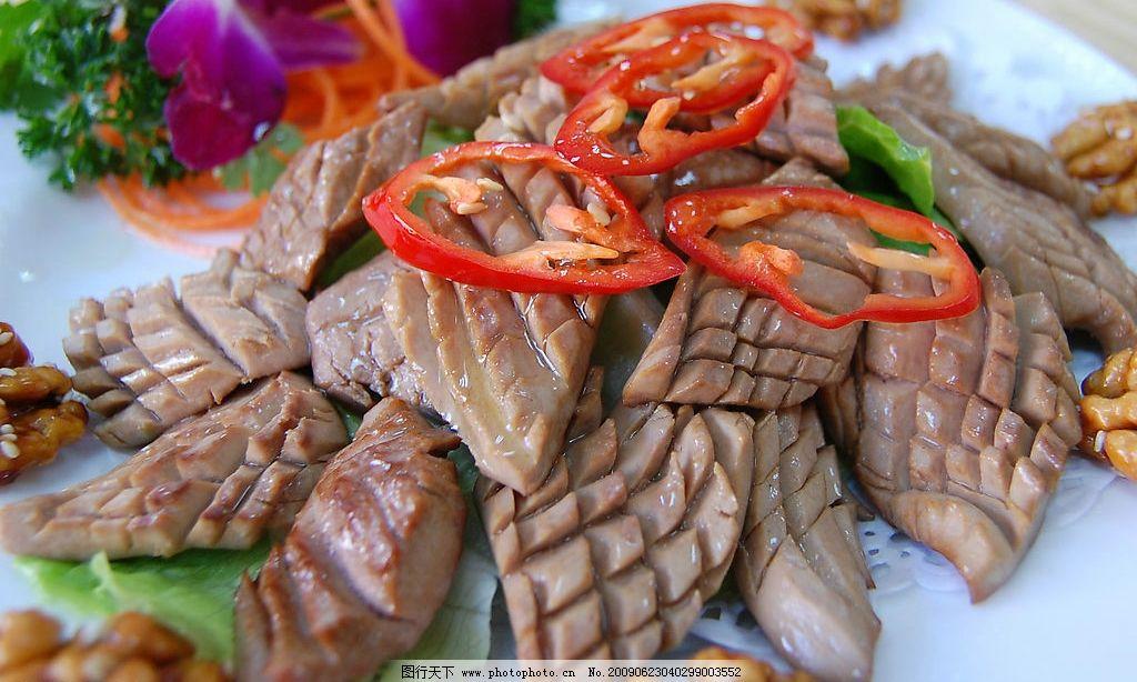 盐焗猪腰 粤菜 广东菜 海鲜 美食 美食摄影 摄影图库