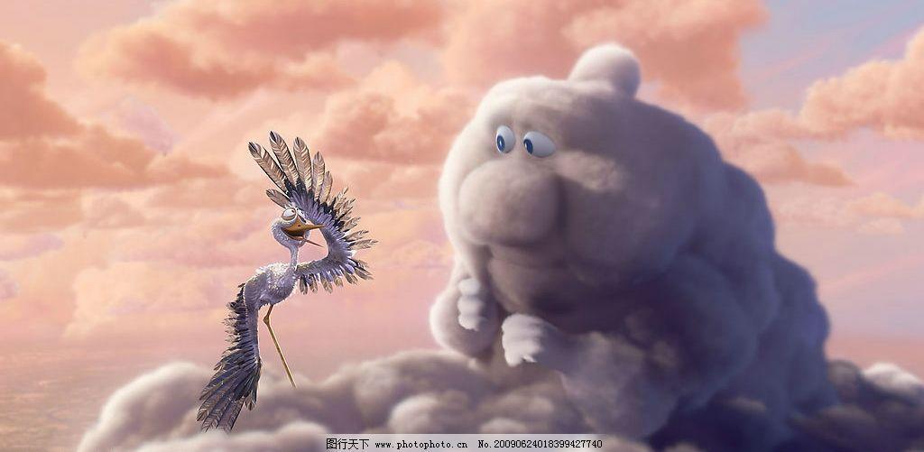 动画片剧照 奥斯卡 动漫 云朵 动物 鸟类 天空 拟人 皮克斯