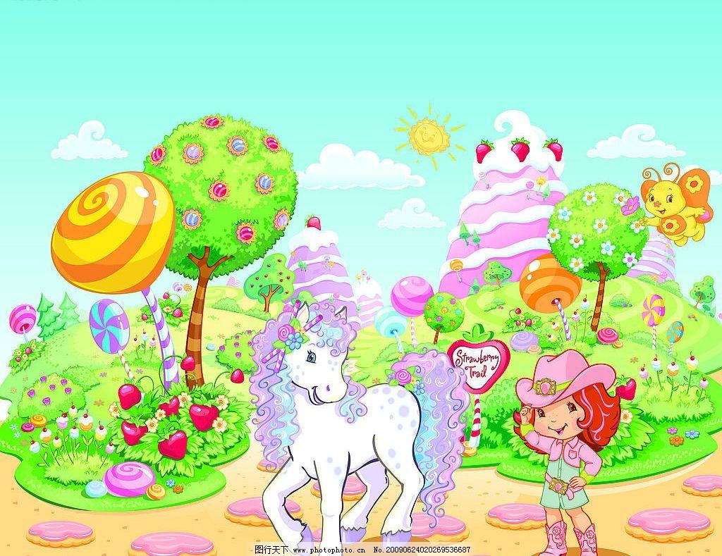 梦幻 白马 可爱 白马王子 公主 树木 森林 移门 卡通 太阳 棒棒糖