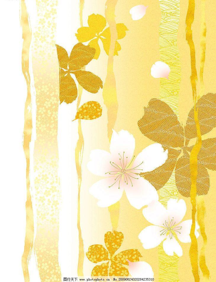 日本风格中的色彩 樱花