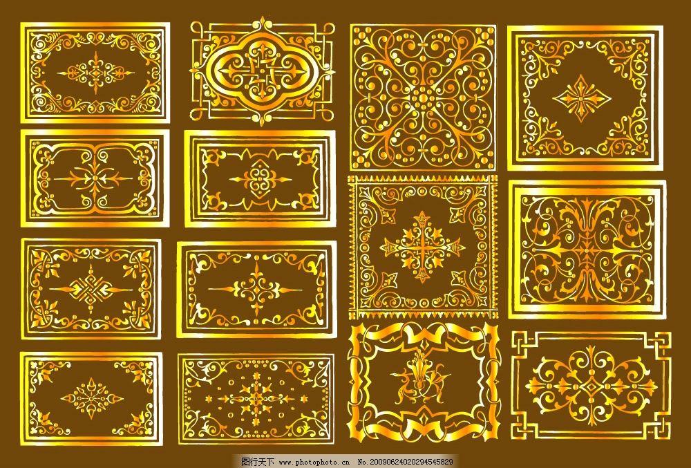 多款金色矢量欧式花纹图片