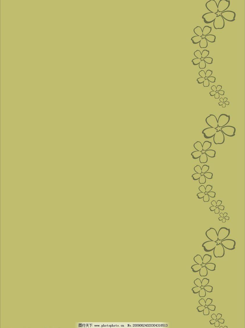 花瓣 花纹 纹理 底纹 高清 清晰 纹线条 底纹边框 花纹花边图片