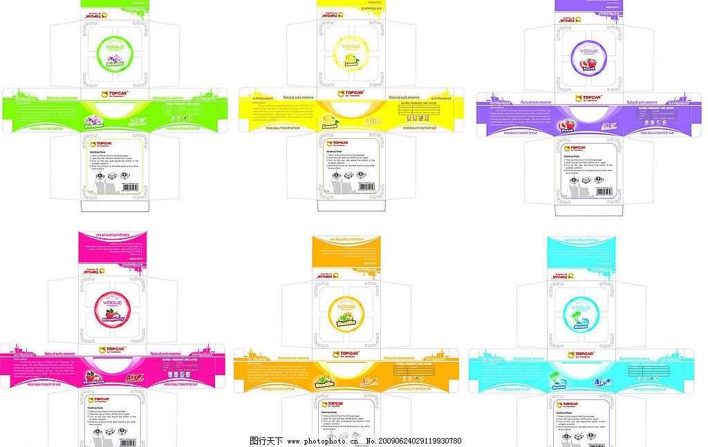 香水包装 设计风格简单时尚