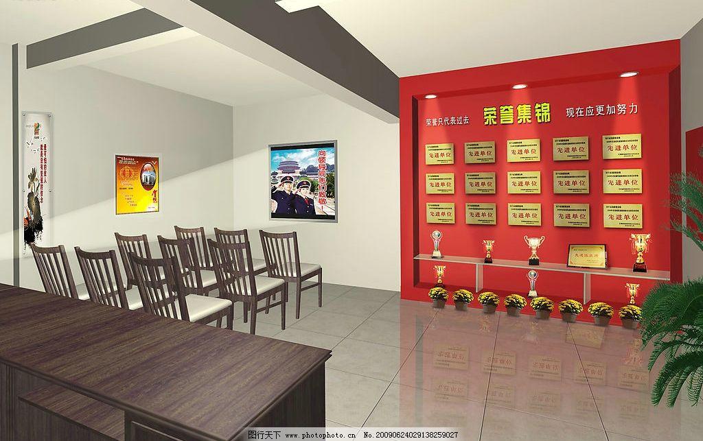 荣誉室效果图 荣誉室 荣誉墙 红色 荣誉 党建宣传 奖牌奖杯 党员活动图片