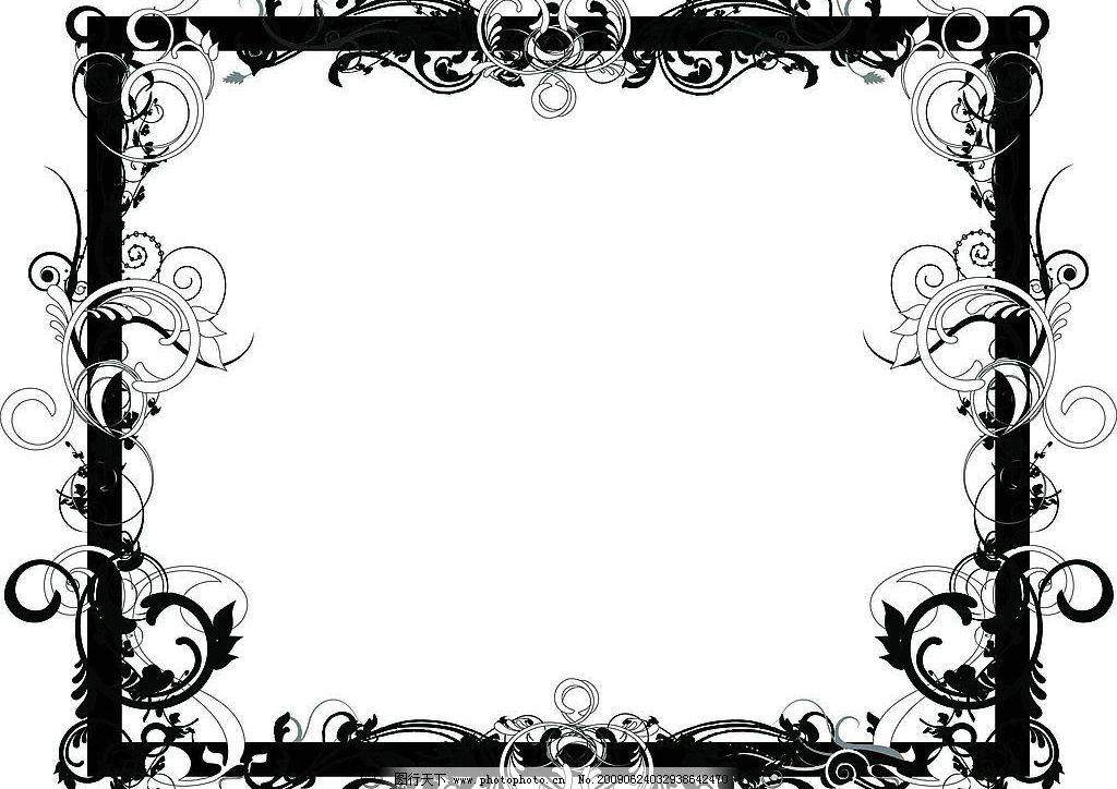 黑白边框 边框 植物 藤蔓 个性 时尚 装饰 黑白 背景素材 psd分层素材