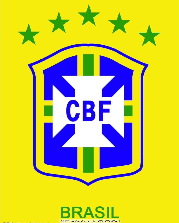 巴西队徽图片