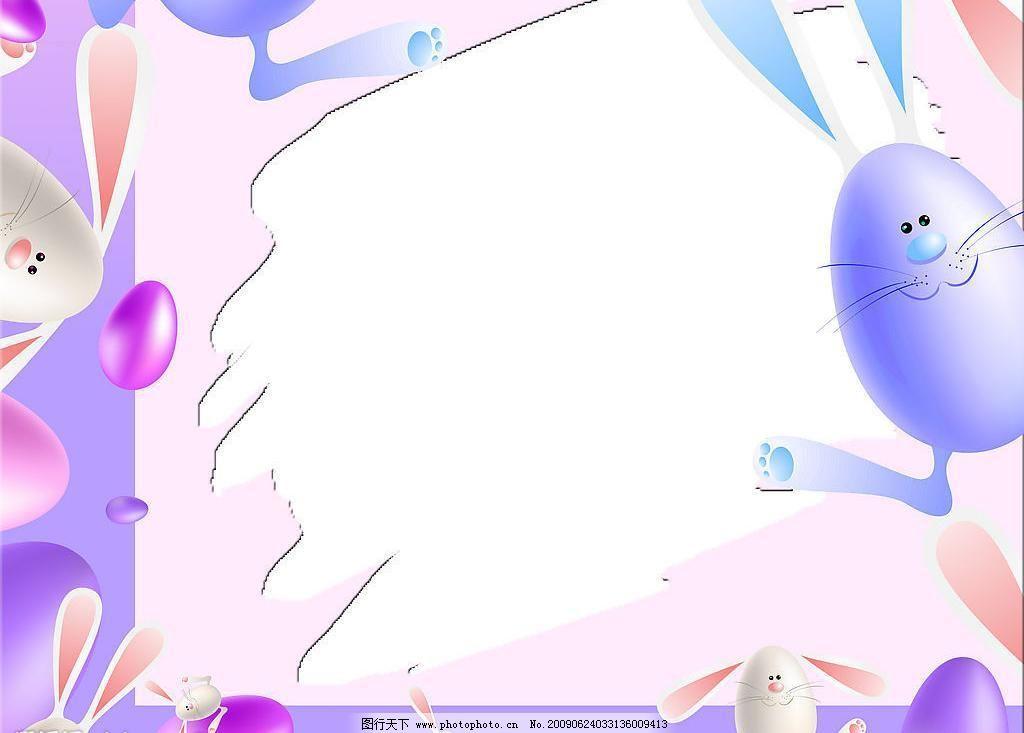 相框图片,底纹 儿童 花边 可爱 模板 摄影模板 兔子