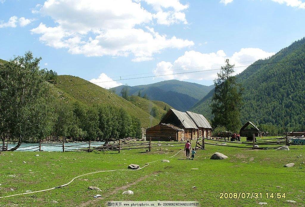 大山深处 河谷 木屋 自然景观 山水风景 摄影图库 96dpi jpg